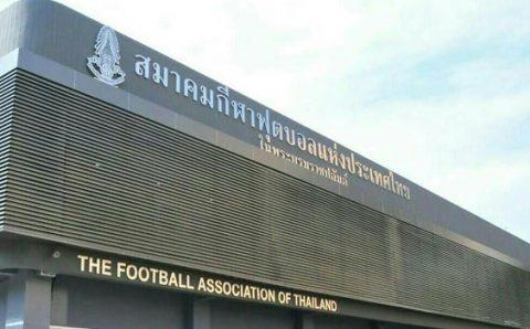 2554 ปีอัปยศของการเลือกตั้งนายกสมาคมฟุตบอลแห่งประเทศไทย