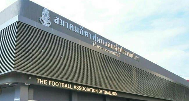 นายกสมาคมฟุตบอลแห่งประเทศไทย